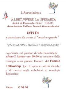 agosto-2014-verso-la-luce-montefalco-invito